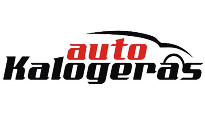 autokalogeras