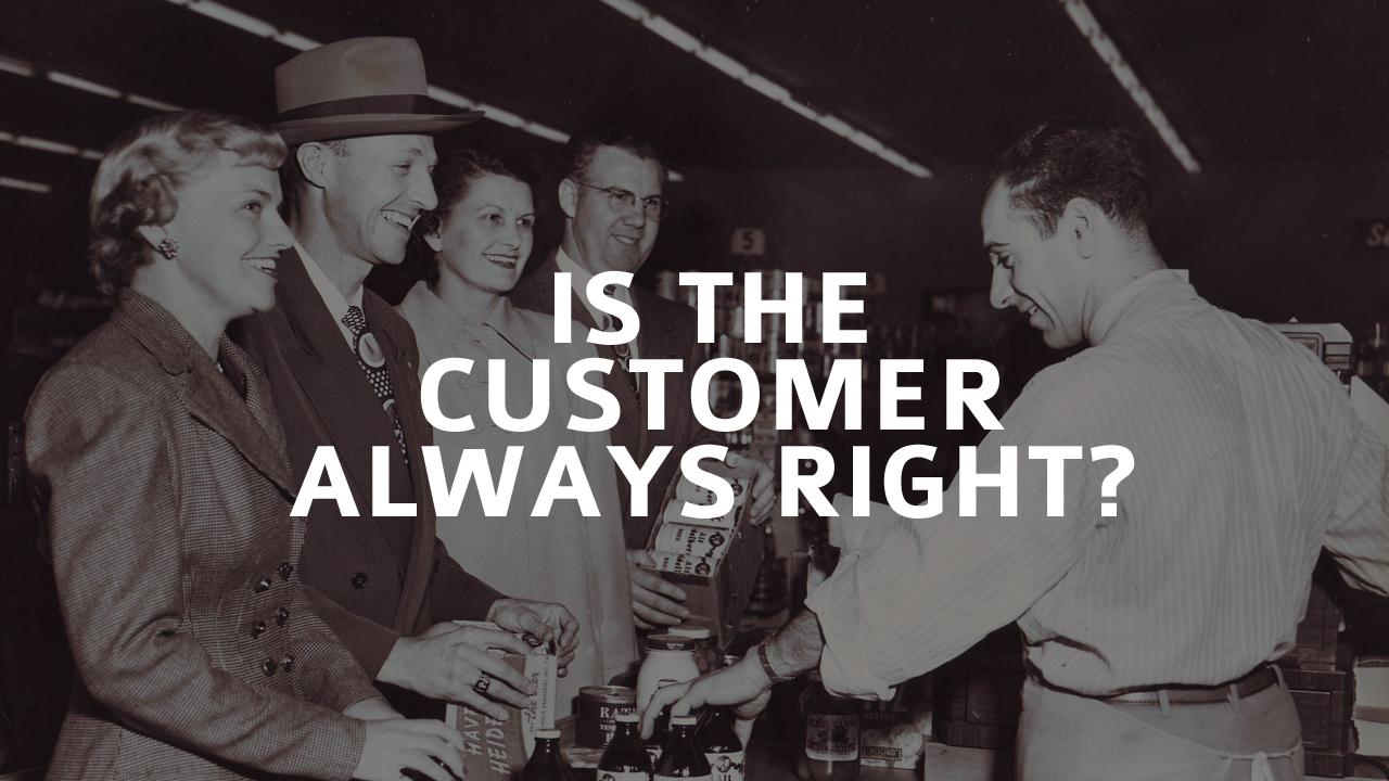 Ζημιογόνοι πελάτες για την επιχείρησή μας…