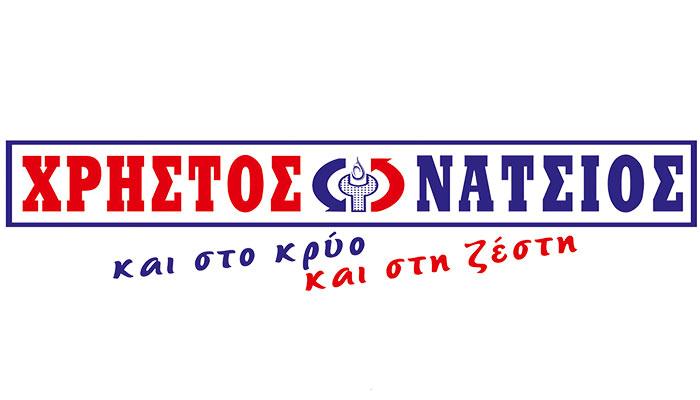 natsios