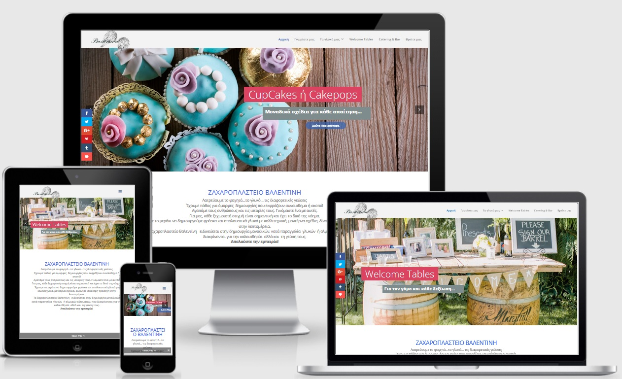 Κατασκευή Ιστοσελίδας και SEO για Ζαχαρπλαστείο